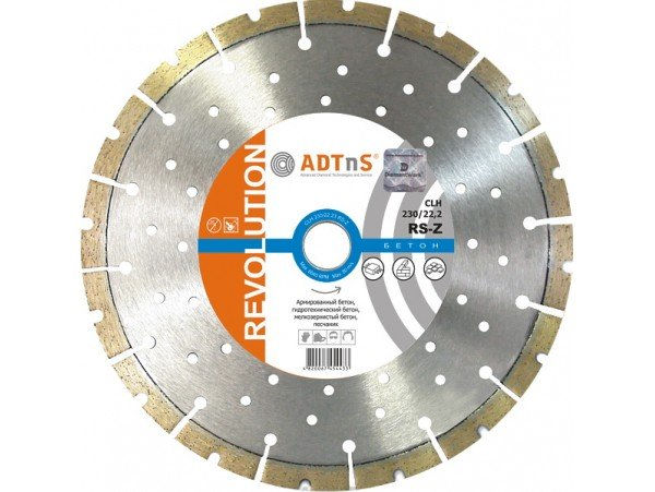 Алмазный диск ADTnS 1A1RSS/C3-W 125x2,2/1,3x22,23-10 CLH 125/22,2 RS-Z